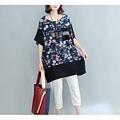 Mujer Noche Camiseta,Escote Redondo Un Color Estampado Manga Corta Algodón