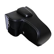 billige Etuier, vesker og stropper-pajiatu® pu skinnkameraveske bag cover for nikon d5200 D5300 18-55mm (uten skulderrem, spenner i tilfeldig farge)