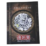 economico Tatuaggi adesivi e forniture-cinese tradizionale tatuaggio manoscritto pratico