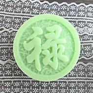 caráter chinês rico bolo fondant de chocolate do molde de silicone em forma, ferramentas de decoração, l10.6cm * * w10.6cm h3.3cm