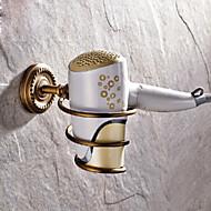צדף לחדר האמבטיה / פליז עתיק עתיק