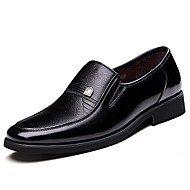 Men's Shoes Amir New Fashion Hot Sale Office & Career/Casual Leather Loafers Black