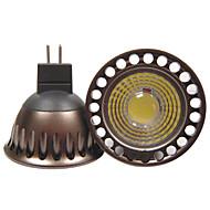 cheap LED Bulbs-YouOKLight 400lm GU5.3(MR16) LED Spotlight R63 1 LED Beads COB Decorative Warm White Cold White 12V 110-130V