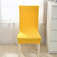 עכשווי 65%זהורית/ 35% פוליאסטר כיסוי כיסא , למתוח מוצק ג'אקרד כיסויים