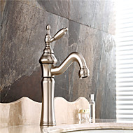 American Standard Centerset Single Handle One Hole in Nickel Brushed Bathroom Sink Faucet