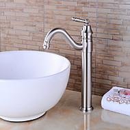 billige Armaturtilbehør-Vandhaner tilbehør-Overlegen kvalitet-Moderne Afslut - Nikkel