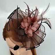 チュール / 羽毛 ケンタッキーダービーハット / 魅力的な人 / 帽子 とともに フラワー 1個 結婚式 / パーティー かぶと