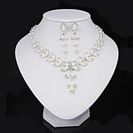 Γυναικεία Κοσμήματα Σετ Μαργαριτάρι, Κρύσταλλο, Απομίμηση Μαργαριταριού Leaf Shape κυρίες Περιλαμβάνω Λευκό Για Πάρτι Καθημερινά