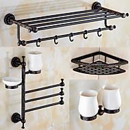 Bad Zubehör-Set Antik 140 63 Handtuchhalter Badezimmer Regal Zahnbürstenhalter Duschkorb Wand befestigend