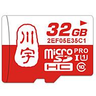 Kawau 32GB マイクロSDカードTFカード メモリカード UHS-I U1 クラス10