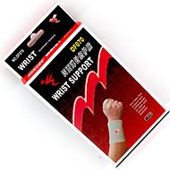 billige Sportsstøtter-Unisex Hånd- og håndleddstøtte til Fotball Stretch / Pustende 1pc Sport Nylon