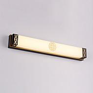 billige Vegglamper med LED-Traditionel / Klassisk / Moderne / Nutidig LED Vegglampe Metall Vegglampe 110-120V / 220-240V 20W