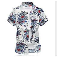Majica Muškarci, Ležerne prilike Dnevno Kratkih rukava Kragna košulje Ljeto Umjetna svila