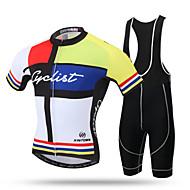 XINTOWN Herre Kortærmet Cykeltrøje og shorts med seler - Påskelilje Cykel Tights Med Seler Trøje, Hurtigtørrende, Ultraviolet Resistent,