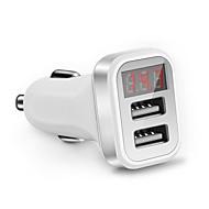 billiga Billaddare för mobilen-Snabbladdning QC2.0 LED-display Flera portar Andra 2 USB-portar Endast laddare DC 5V/2.1A
