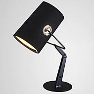 40 모던/현대 데스크 램프 , 특색 용 눈부심 방지 , 와 그외 용도 온/오프 스위치 스위치