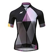 hesapli MYSENLAN®-Mysenlan Bisiklet Forması Kadın's Kısa Kollu Bisiklet Forma Üstler Bisiklet Elbiseleri Hızlı Kuruma Nefes Alabilir Moda Bisiklete