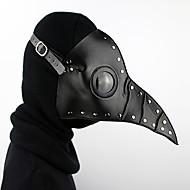 billige -Maskerademasker Kunstlær