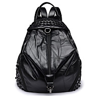 cheap Backpacks-Women's Bags PU Backpack Zipper for Casual Office & Career All Seasons Black Red