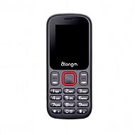 atongm bluetooth lanterna câmera de cartão SIM fm mp3 / mp4 telefones celulares para idosos