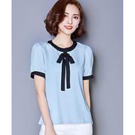 Bluza Žene Dnevno Jednobojni