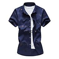 Veći konfekcijski brojevi Majica Muškarci Print Pamuk