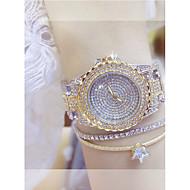 Žene Kvarc Ručni satovi s mehanizmom za navijanje Kineski Casual sat Nehrđajući čelik Grupa Elegantno Srebro / Zlatna