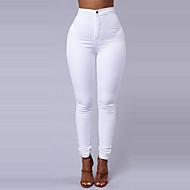 Femme Basique Skinny Pantalon - Couleur Pleine Blanc / Sortie