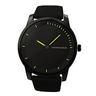 dw20 / N20 pametnih satova pametni satovi / praćenje otkucaja srca / praćenje sna / u realnom vremenu korak-po-korak / bluetooth sat /