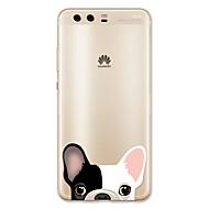 billiga Mobil cases & Skärmskydd-fodral Till huawei P9 Huawei P9 Lite Huawei P8 Huawei Huawei P9 Plus Huawei P7 Huawei P8 Lite Huawei Mate 8 P10 Lite Mönster Skal Hund