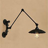 저렴한 -벽 빛 엠비언트 라이트 120W 110-120V 220-240V E26/E27 레트로/빈티지 전통적/ 클래식 컨츄리