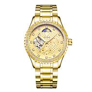 お買い得  機械式腕時計-Tevise 男性用 機械式時計 中国 自動巻き 耐水 ステンレス バンド ぜいたく カジュアル クール ブラック 白 シルバー ゴールド