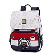 billige Skoletasker-Unisex Tasker PU rygsæk Lynlås for udendørs Hvid