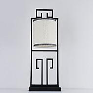 billige Lamper-Rustikk / Hytte Dekorativ Bordlampe Til Metall Svart