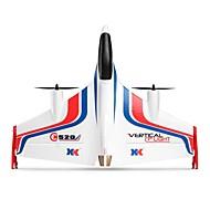 Χαμηλού Κόστους -0.3-RC αεροπλάνο XK X520 6 Kανάλια 2,4 G KM / H Εναλλακτήρεςς χωρίς ψήκτρες ηλεκτρικού