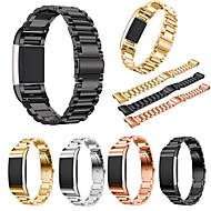 Χαμηλού Κόστους Έξυπνο Ρολόι Αξεσουάρ-Παρακολουθήστε Band για Fitbit Charge 2 Fitbit Αθλητικό Μπρασελέ Ανοξείδωτο Ατσάλι Λουράκι Καρπού