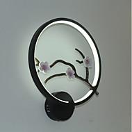 billige Vegglamper-Anti-refleksjon / Mini Stil Moderne / Nutidig Vegglamper Stue / Soverom / Kjøkken Aluminum Vegglampe 110-120V / 220-240V 19W