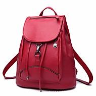 baratos Mochilas-Mulheres Bolsas PU mochila Botões Branco / Preto / Vermelho
