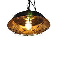 billige Takbelysning og vifter-CXYlight Bowl Anheng Lys Nedlys Malte Finishes Metall 110-120V / 220-240V Pære ikke Inkludert