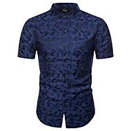 Муж. Рубашка Хлопок Классический камуфляж Винный L / Воротник-стойка / С короткими рукавами