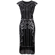 عامودي جوهرة طول الساق ساتان حفلة كوكتيل فستان مع ترتر / طيات بواسطة TS Couture®