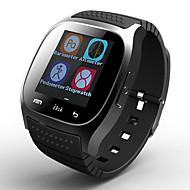 Men's Sport Watch Digital Watch Digital Silicone Black / White / Blue Calendar / date / day Chronograph LCD Digital Casual Fashion - White Black Blue / Tachymeter