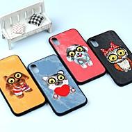 billiga Mobil cases & Skärmskydd-fodral Till OPPO R11s Plus / R11 Plus Stötsäker / Mönster Skal Hund / Djur / Uggla Mjukt TPU för OPPO R11s Plus / Oppo R11s / Oppo R11 Plus