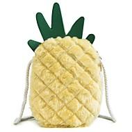 baratos Bolsas de Ombro-Mulheres Bolsas Pele Falsa Bolsa de Ombro Penas / Pêlo / Ziper Fruta Amarelo