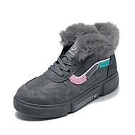 baratos Sapatos Femininos-Mulheres Couro Ecológico Inverno Casual Tênis Salto Baixo Preto / Cinzento / Marron