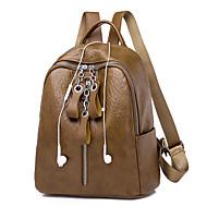 baratos Mochilas-Mulheres / Para Meninas Bolsas PU Leather mochila Ziper Côr Sólida Marron / Preto