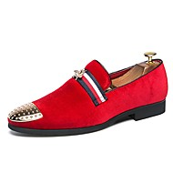 Men's Formal Shoes Leather / Faux Leather Fall & Winter Classic / British Loafers & Slip-Ons Shock-absorbing Black / Red / Wedding / Party & Evening