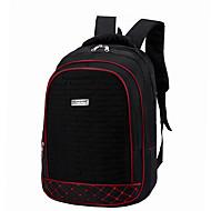 Unisex Zip Školní taška batoh Voděodolný Nylon Barevné bloky Vodní modrá / Trávová zelená / Červená / Podzim zima