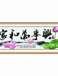 economico -dimensione punto tela ricamato loto 11ct / inch Meian diy della armonia familiare cotone grezzo: 159 * 64 centimetri
