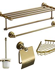 Set d'Accessoires de Salle de Bain / Aluminium Aluminium /Antique